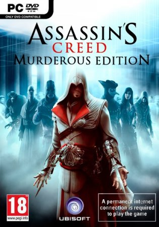 Assassin's Creed: Murderous Edition