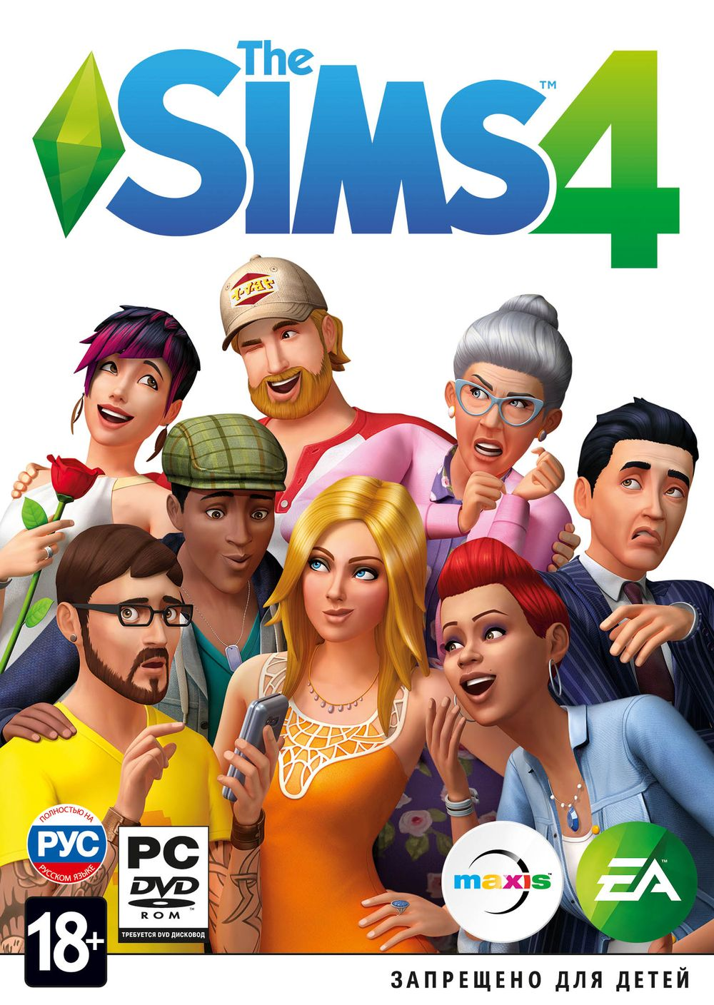 The Sims 4: Deluxe Edition [v 1.65.70.1020 (x64) / 1.65.70.1020 (x32) + DLC]