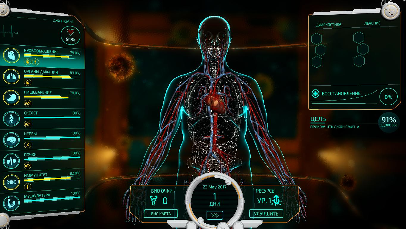 Скриншот к игре Bio Inc. Redemption (2018) PC   RePack
