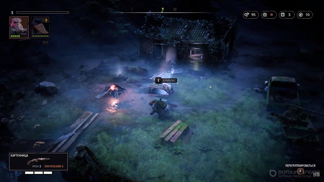 Скриншот к игре Mutant Year Zero: Road to Eden