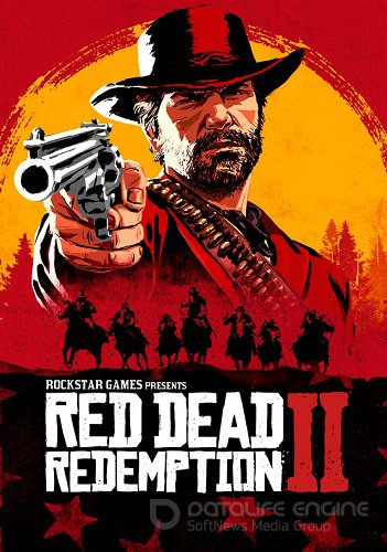 Red Dead Redemption 2: Ultimate Edition [v.1.0.1311.23]