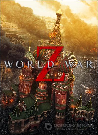 Скриншот к игре World War Z - Goty Edition {Update.v1.60+DLC} (2019) скачать торрент RePack от R.G. Механики