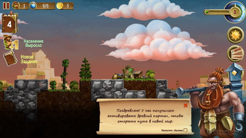 Скриншот к игре Craft The World v.1.9.001_1 [GOG] (2014) скачать торрент Лицензия