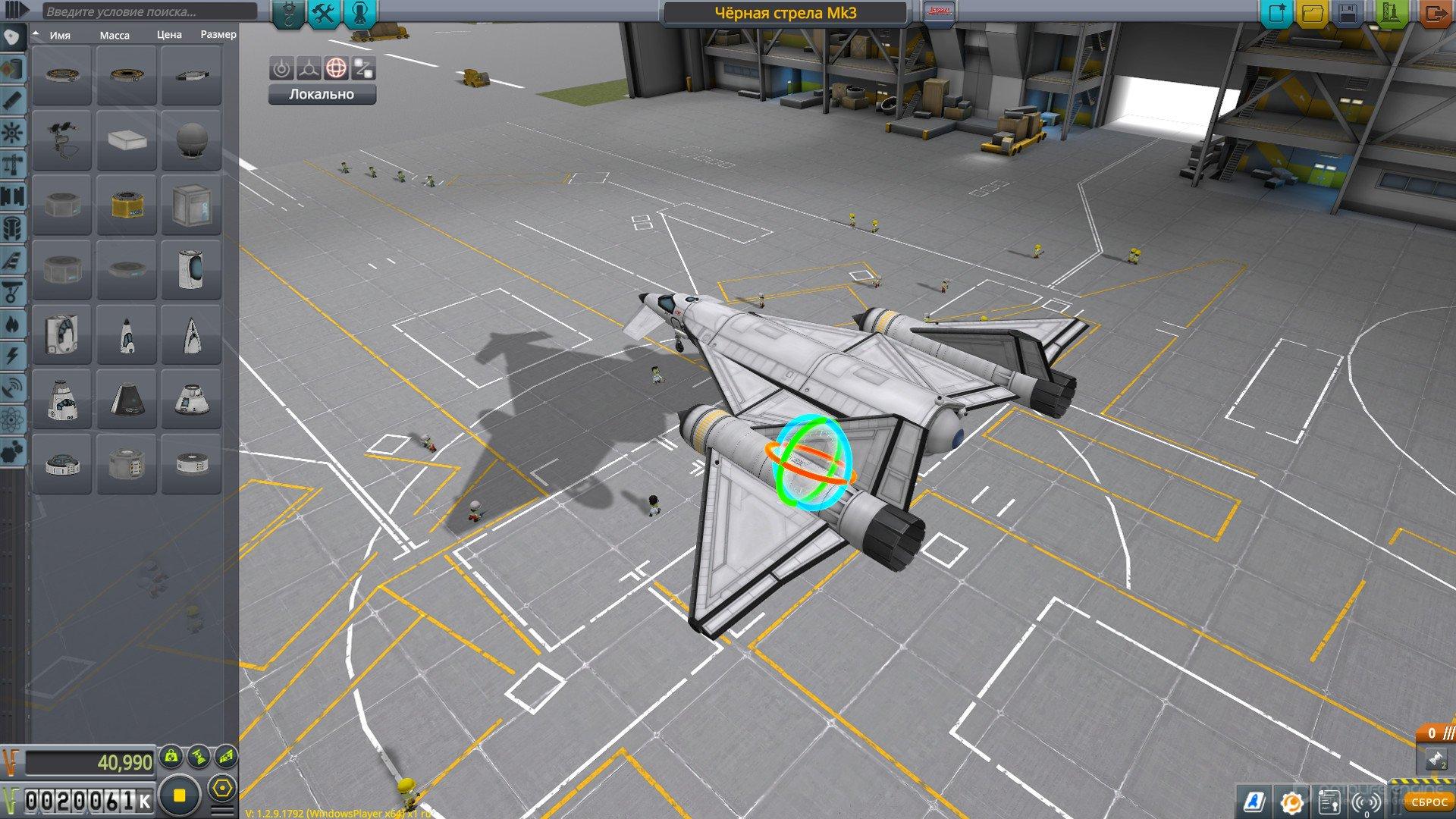Скриншот к игре Kerbal Space Program [v 1.12.2.03167 + DLC] (2017) скачать торрент RePack от R.G. Механики