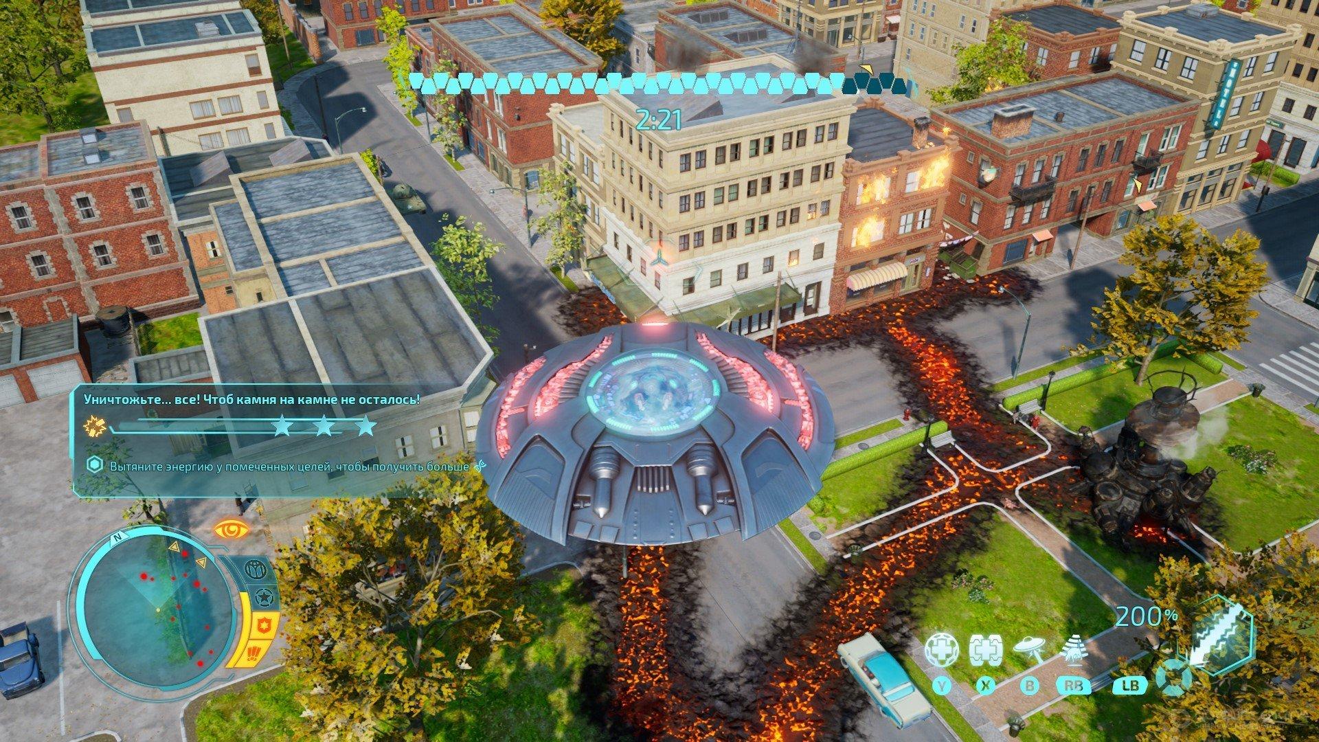 Скриншот к игре Destroy All Humans! v.1.4 [GOG] (2005-2020) скачать торрент Лицензия
