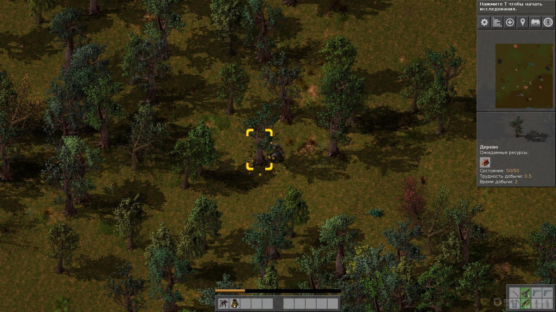 Скриншот к игре Factorio v.1.1.37  (2020) скачать торрент Лицензия