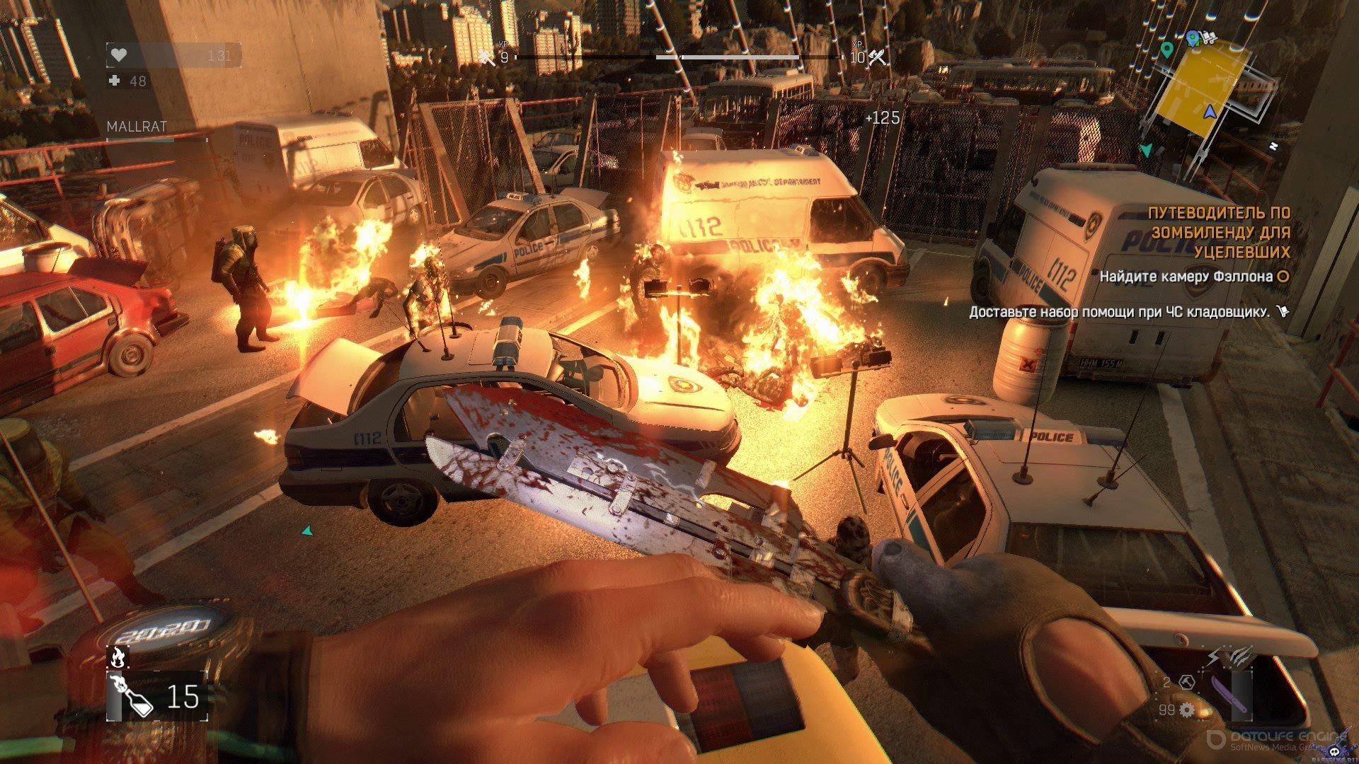 Скриншот к игре Dying Light v.1.38.0 [Steam-Rip] (2015) скачать торрент Лицензия