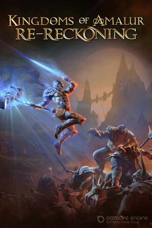Kingdoms of Amalur: Re-Reckoning [SC:6879 Update_5]