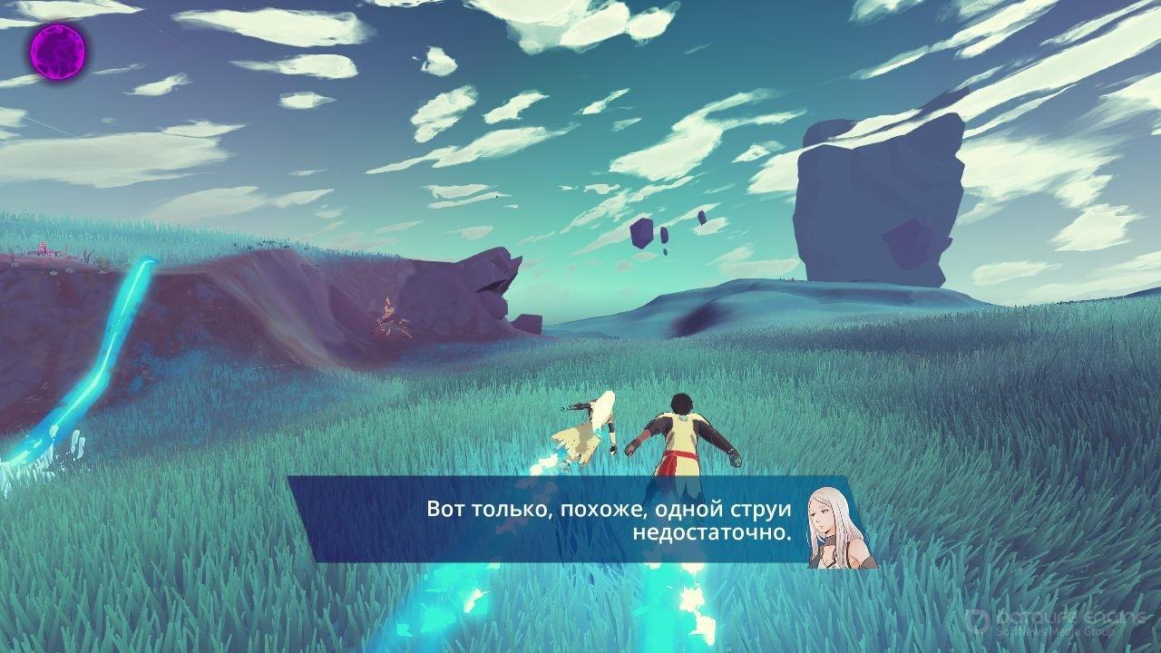Скриншот к игре Haven v.1.0.198 [GOG] (2020) скачать торрент Лицензия