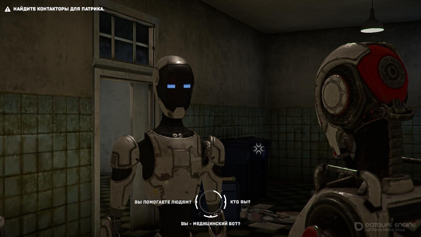 Скриншот к игре The Uncertain: Last Quiet Day v.1.0.1.004 [GOG] (2016) скачать торрент Лицензия
