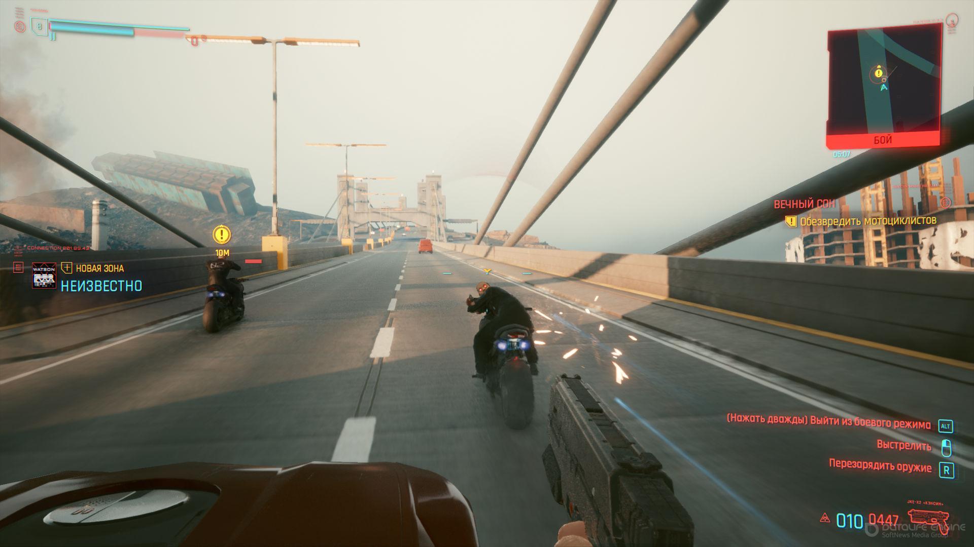 Скриншот к игре Cyberpunk 2077 [v 1.06] [GOG] (2020) скачать торрент Лицензия