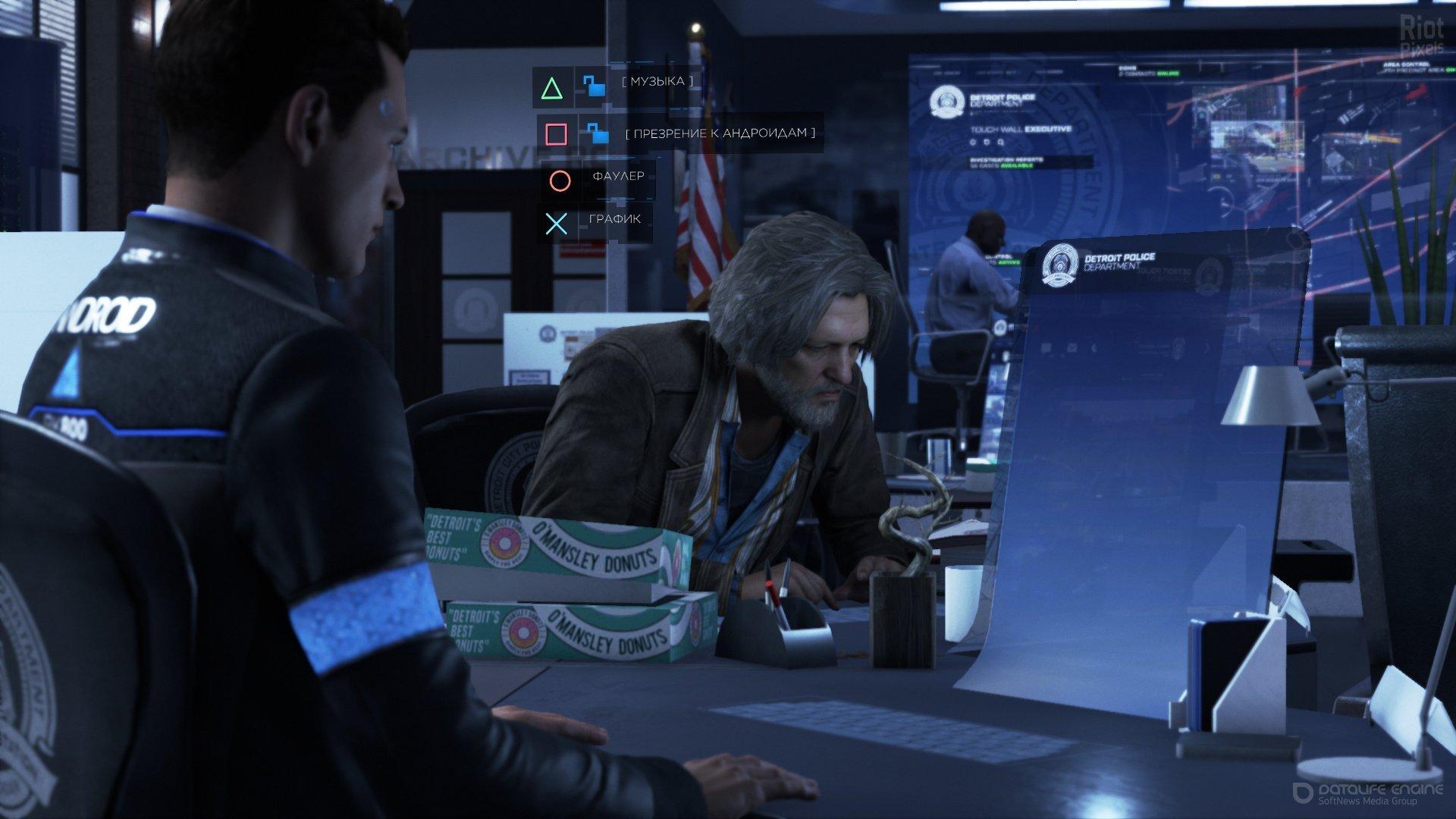 Скриншот к игре Detroit: Become Human (2019) скачать торрент RePack