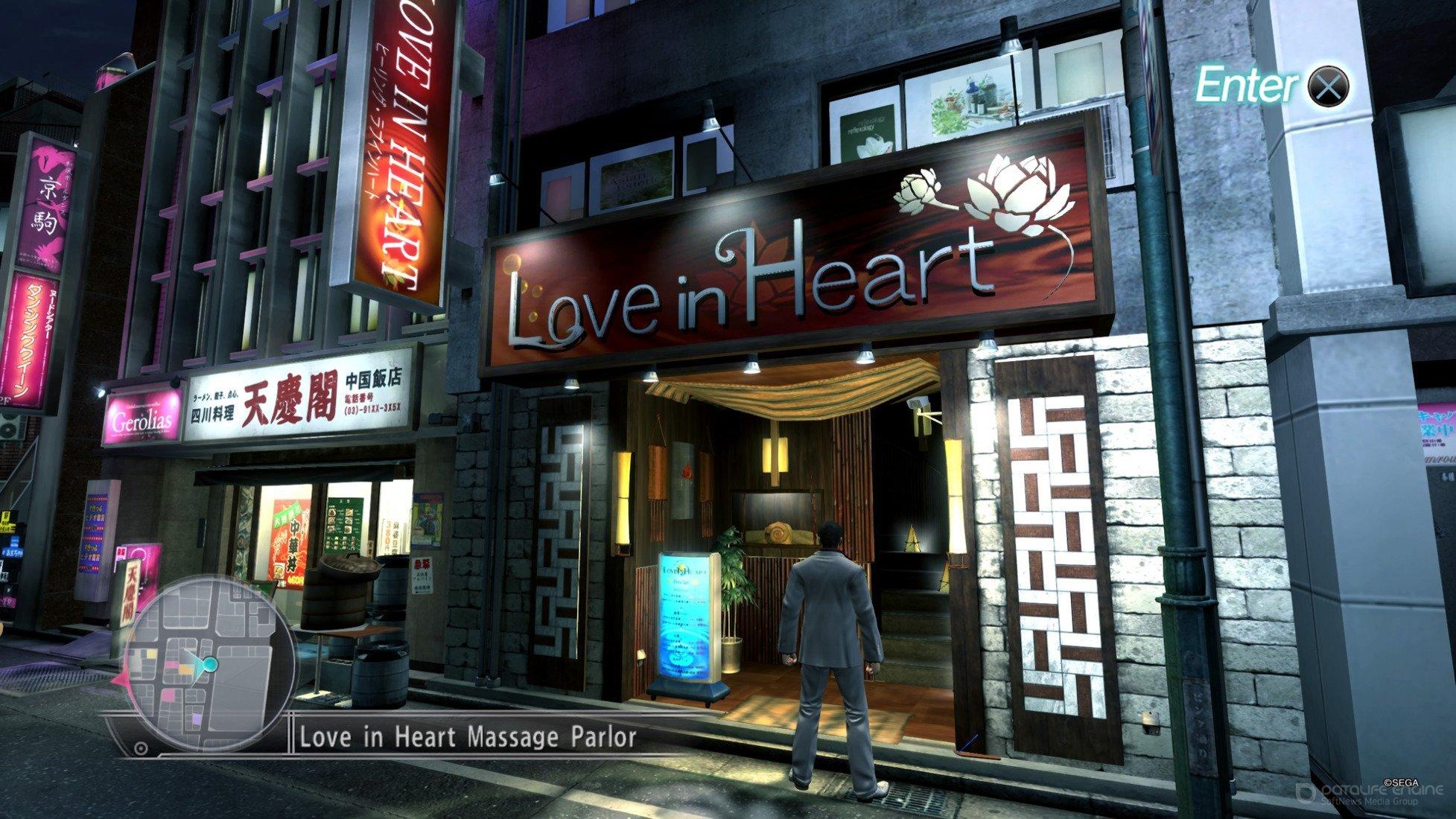 Скриншот к игре Yakuza 3 Remastered [CODEX] (2009-2021) скачать торрент Лицензия