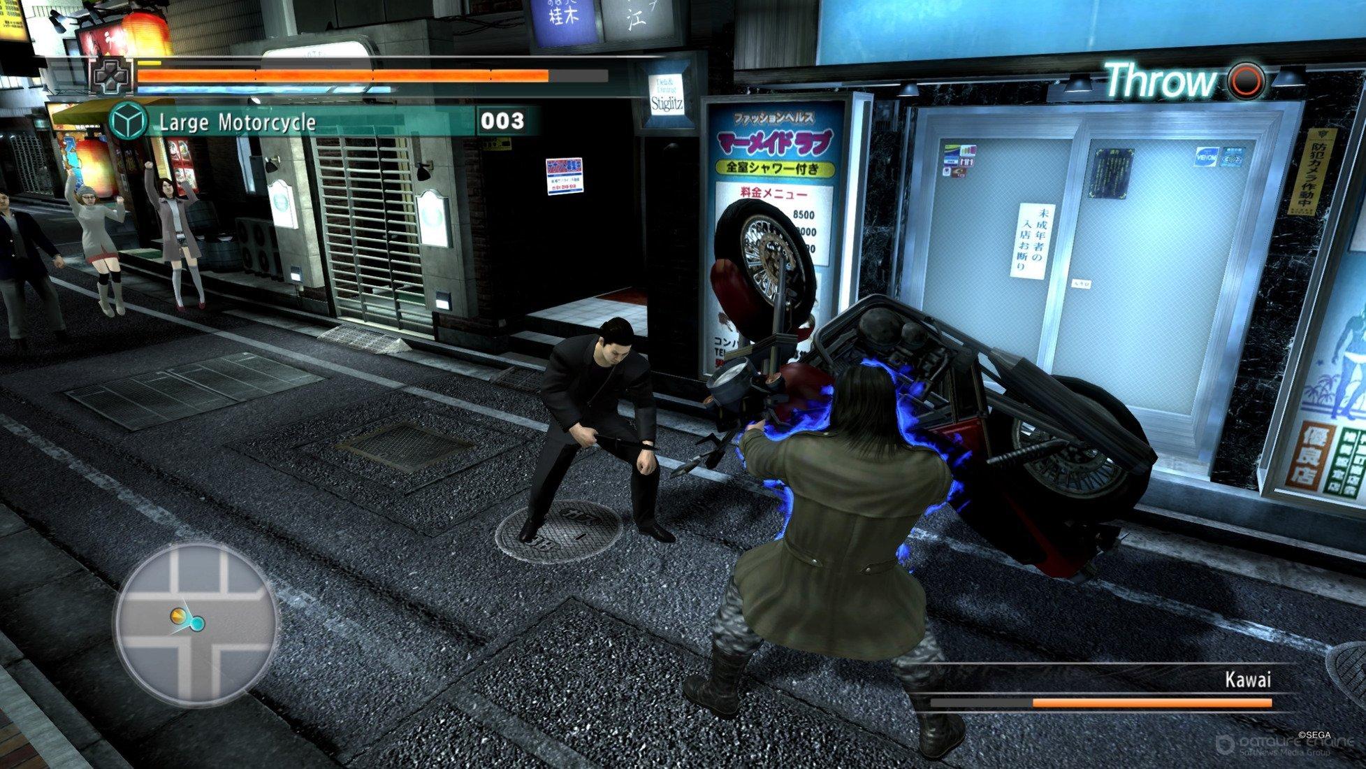 Скриншот к игре Yakuza 4 Remastered [CODEX] (2010-2021) скачать торрент Лицензия