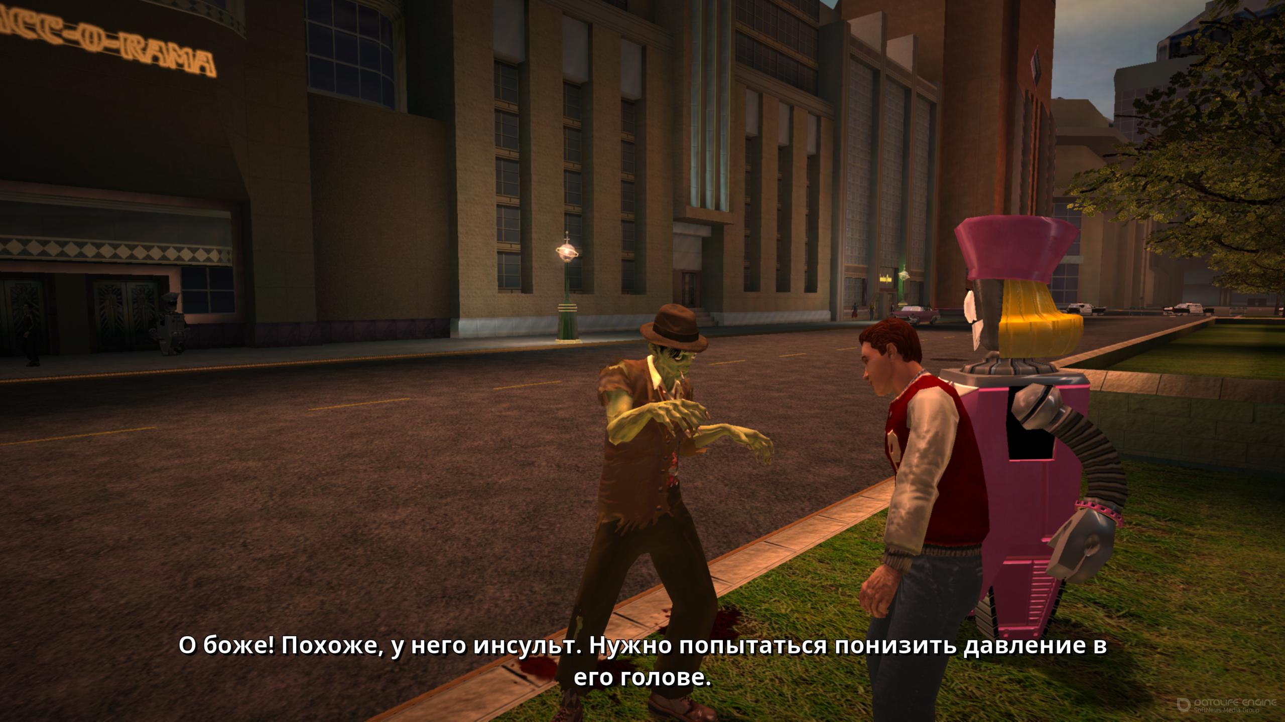 Скриншот к игре Stubbs the Zombie in Rebel Without a Pulse (переиздание) [GOG] (2005-2021) скачать торрент Лицензия